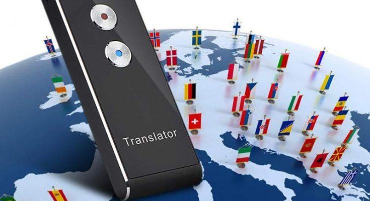 traducteur muama